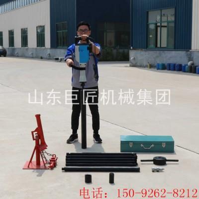 新品QTZ-3D型电动土壤取样器 手持式淤泥取样钻机