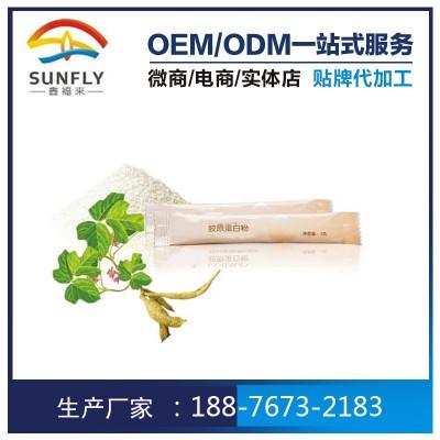 大豆低聚肽粉ODM贴牌 小分子大豆肽粉OEM实力厂家