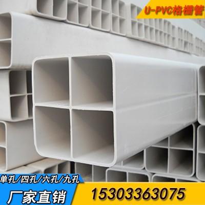 多孔一体格栅管 四孔PVC格栅管 地埋弱电电缆保护管