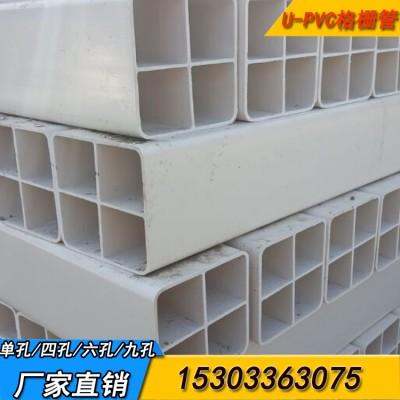 九孔格栅管 PVC地埋电缆穿线管 9/33格栅管批发价格