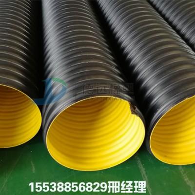 洛阳生产外径300-1800mm钢带增强螺旋波纹管厂家