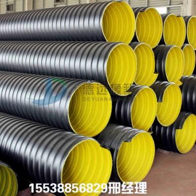 供应新密市大口径钢带管 钢带排水管 钢带波纹管