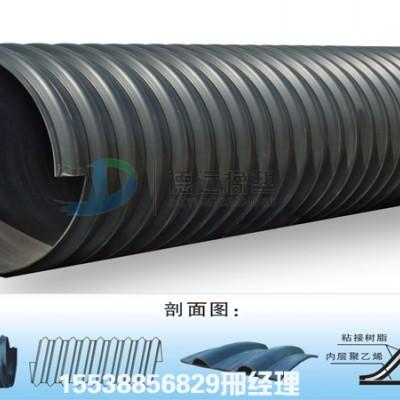 供应开封市聚乙烯钢带管 DN800钢带螺纹增强波纹管