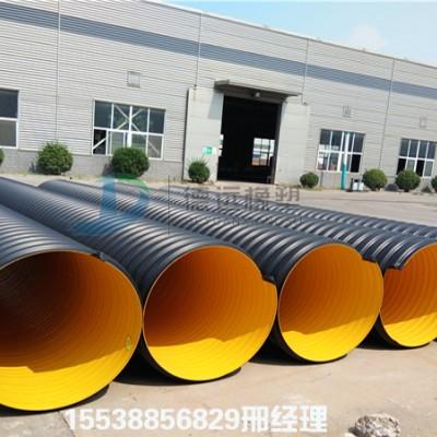 洛阳各口径HDPE钢带增强波纹管现货供应