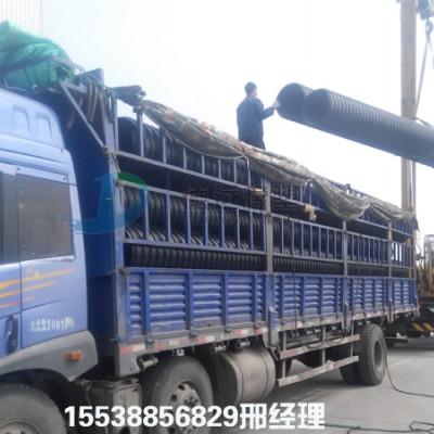 三门峡现货HDPE钢带增强波纹管 工程排污波纹管