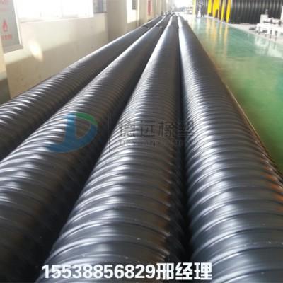 供应郑州市钢带波纹管 hdpe大口径排污波纹管