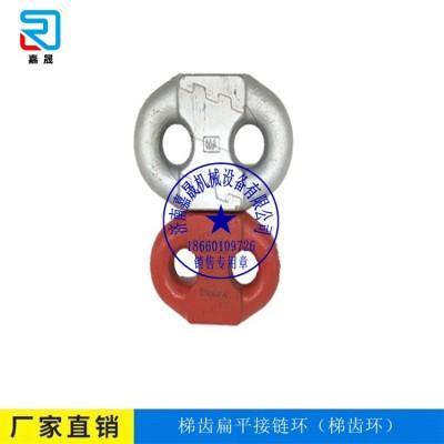 长期供应34×126锯齿环_优质弧齿环_价格低 规格全