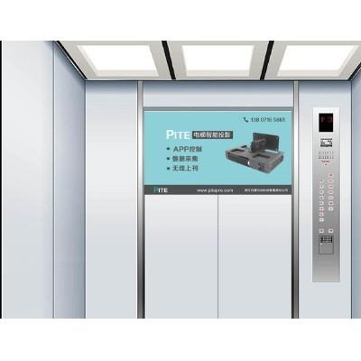 广告机吸顶投影仪橱窗电梯车库远程控制微型投影机