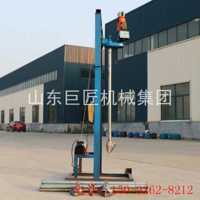 供应SJD-2B型折叠式打井机 小型家用打井机
