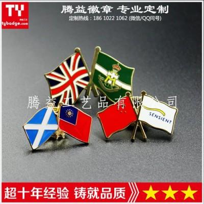 两面交叉国旗徽章、外交国旗旗帜胸章、国旗领章定制