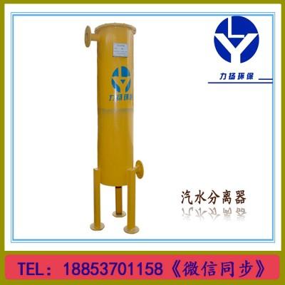 什么是气水分离器 它的工作原理是啥