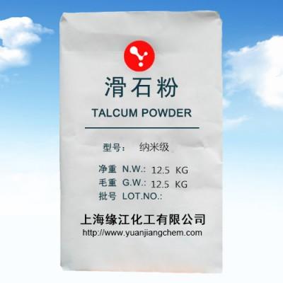 纳米级滑石粉 纳米级改性滑石粉 12.5KG/包
