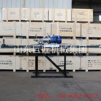 KHYD-125型支架式强力岩石电钻