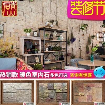 浙江别墅文化石外墙砖电视背景墙壁炉文化砖城堡石