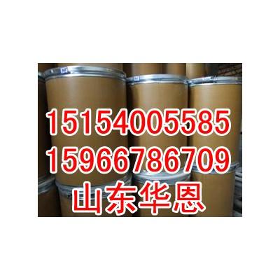 塑料合金相容剂