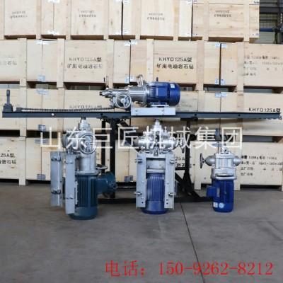 KHYD-125型全方位矿山钻机