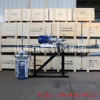 KHYD-155型全方位强力岩石电钻 矿内探水钻机
