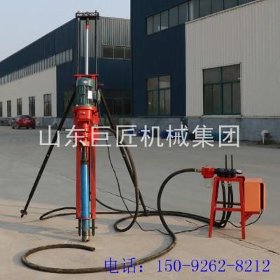供应KQZ-70D型潜孔冲击钻机