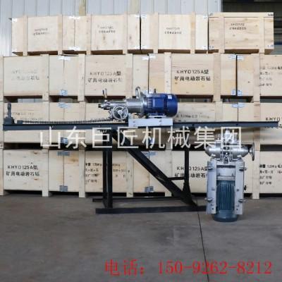 KHYD-50型多角度岩石电动钻机 煤矿井下探瓦斯钻机