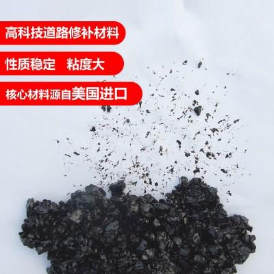 广东江门百丰鑫沥青冷补料专业修补道路坑槽