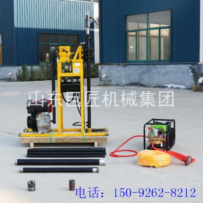 YQZ-50A型便携液压钻机 小型轻便液压钻机