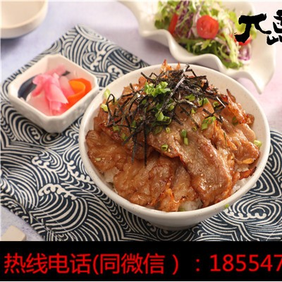 日式烤肉丼饭π岛烤肉丼饭贵不贵呀