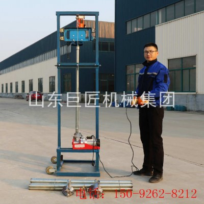 SJD-2B型农村小型钻井机 家用小型打井机