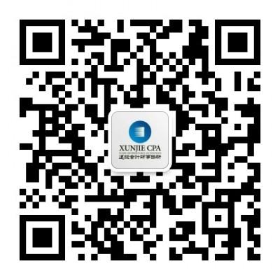 东营广饶县大王能代理工商注册的单位电话是多少