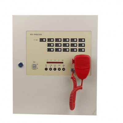 DH9251/B多线消防电话主机盘装型
