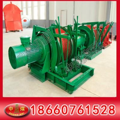 JD-1.6(25)型调度绞车_调度绞车_厂家