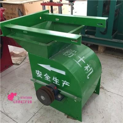 辽宁营口土壤覆土机 小型皮带粉土机厂家低价现货