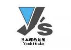 耀希达凯机械(中国)有限公司