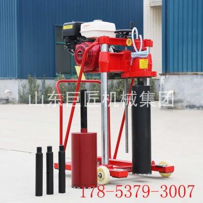 HZQ-20汽油机动力混凝土钻孔取芯机