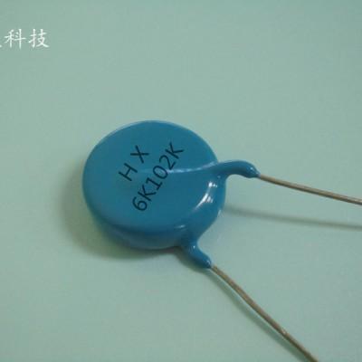 超高压陶瓷电容器