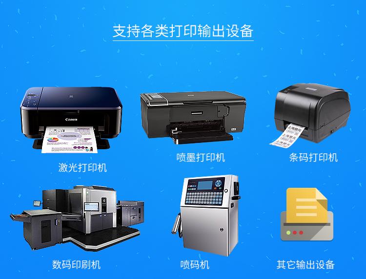 打印机类型1.jpg