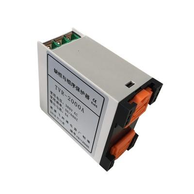 电机宝相序与三相不平衡保护继电器TVR-2000A补贴数额