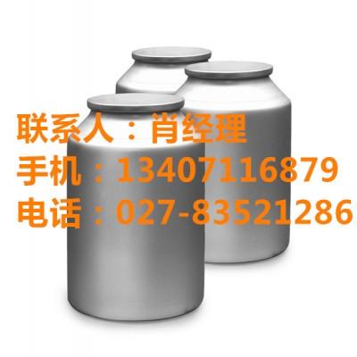 盐酸赛庚啶原粉