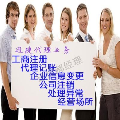 东营广饶迅捷注册公司小规模和一般纳税人区别