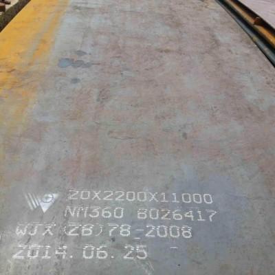 09CuPCrNi-A钢板 无锡09CuPCrNi-A钢板