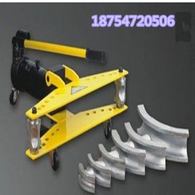福建龙岩电动弯管机 立式弯管机参数