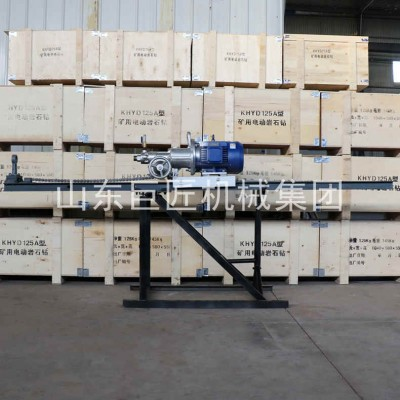 3KW岩石钻孔机KHYD75多角度岩石电钻
