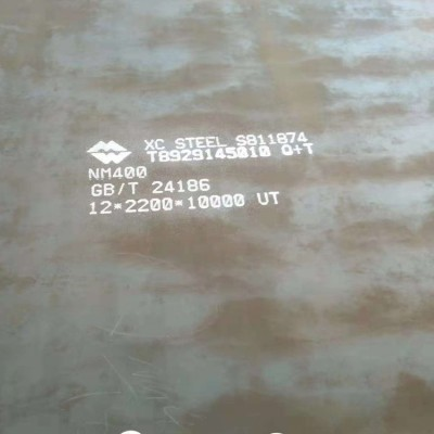 NM400钢板 苏州NM400钢板厂家