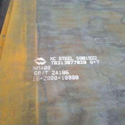 Mn13钢板  南通Mn13钢板厂家