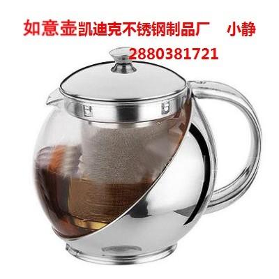 不锈钢玻璃茶壶如意壶食品级花茶壶带漏