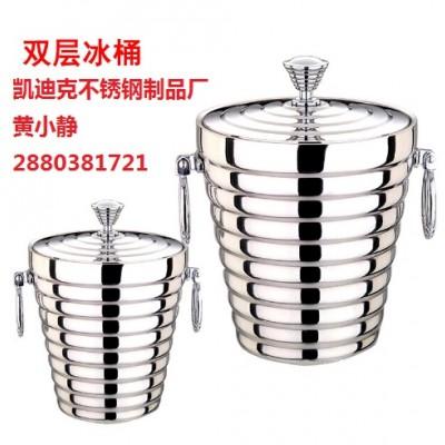 304锥形不锈钢双层冰桶配夹1.0L2.0L食品级无磁