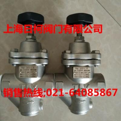 DR20减压阀_日本TLV直接作用式减压阀DR20