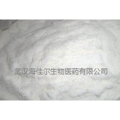 出售2-脱氧-D-核糖