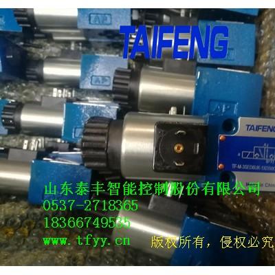 TF-M-3SED6UK-1X/350CG24N95L电磁阀