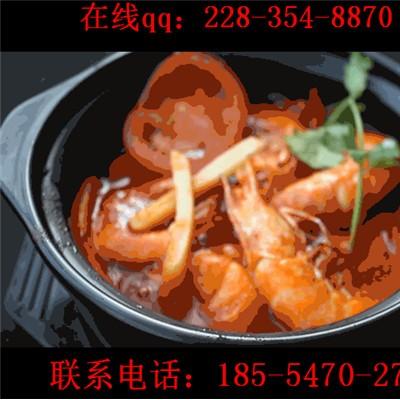 选择加盟美腩子烧汁虾具体要多少钱