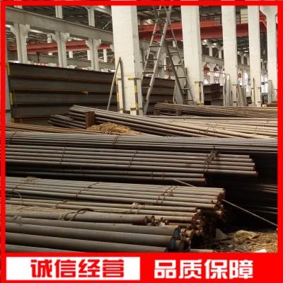 12Cr1MoV圆钢现货 12Cr1MoV合金圆钢长期批发